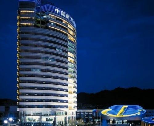贵州省遵义市供电局电网农村电网改造升级工程